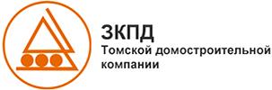 ЗКПД Томской домостроительной компании